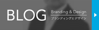 BLOG Branding&Design